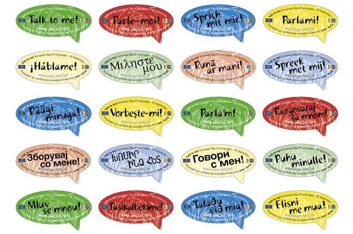 Jezicka mreza Verbalisti proslavila Evropski dan jezika