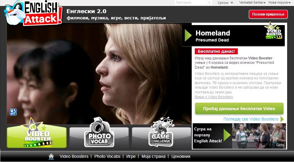 Kursevi engleskog za napredni nivo, film Presumed Dead na portalu English Attack!