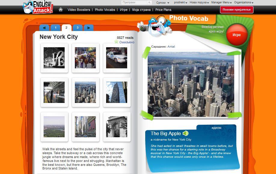 engleski recnik za New York