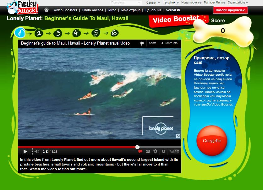Kurs engleskog jezika, Video Booster Havaji i ostrvo Maui