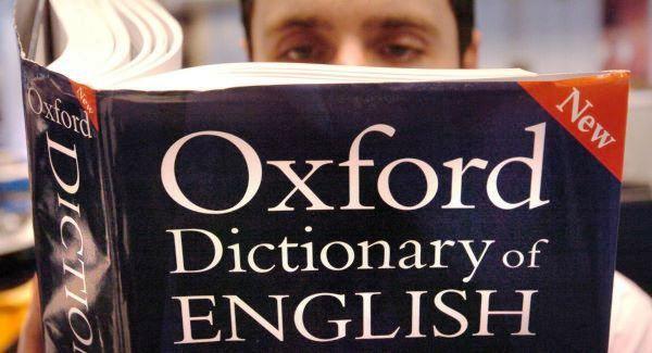 Oksfordski recnik