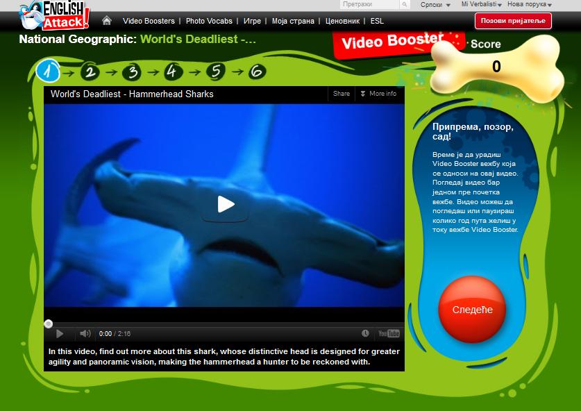 Ucenje engleskog jezika dok upoznajes zivotinje, Hammerhead Shark
