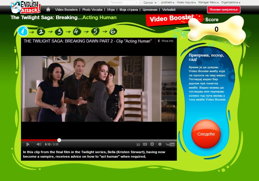 Engleski online, Video Booster The Twilight Saga