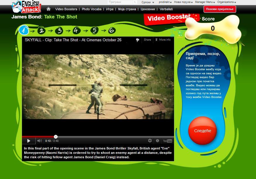 Ubrzano ucenje engleskog jezika, Video Booster James Bond