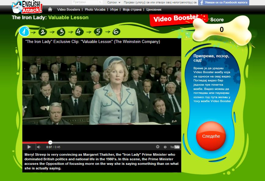Video za ucenje engleskog, The Iron Lady