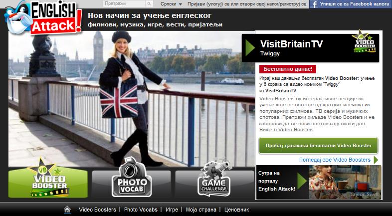 Savremen nacin za ucenje engleskog, Visit Britain i Twiggy