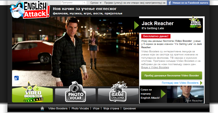 Tecajevi engleskog na internetu, Video Booster Jack Reacher