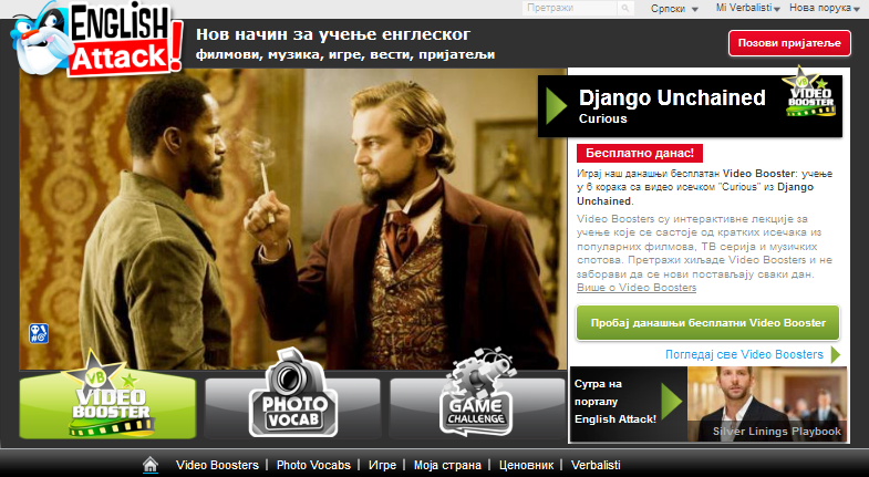 Ucenje engleskog na internetu, Django Unchained