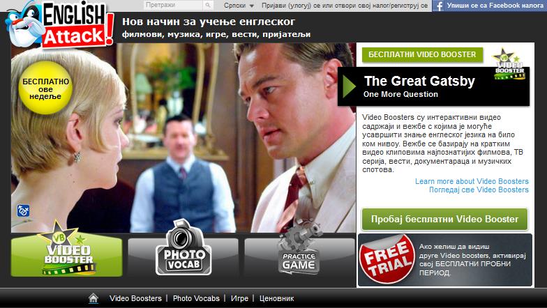 Engleski u filmovima, The Great Gatsby, Verbalisti