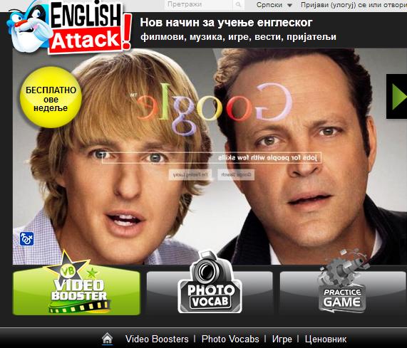 Praksa u Guglu za bolji engleski
