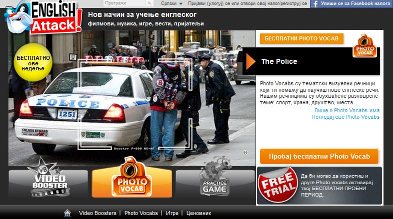 Engleski foto recnik, Police