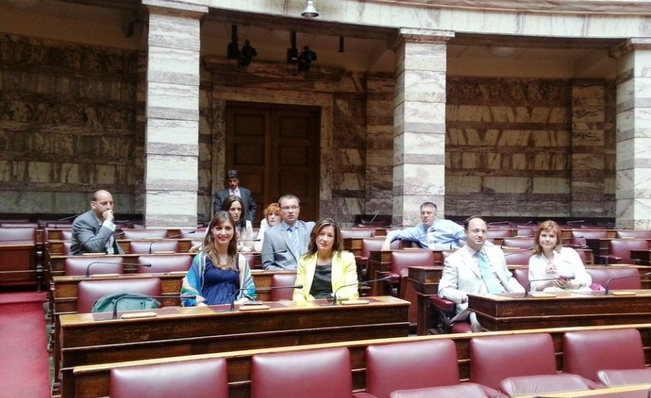 Serbian study visit to the Hellenic Parliament, Prodirekt