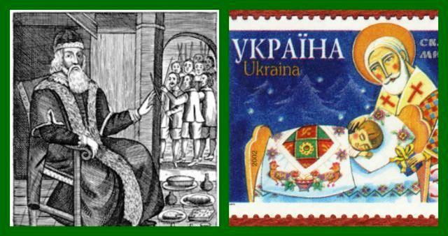 Britanska ilustracija Božić bate i ukrajinska markica sa likom Svetog Nikole
