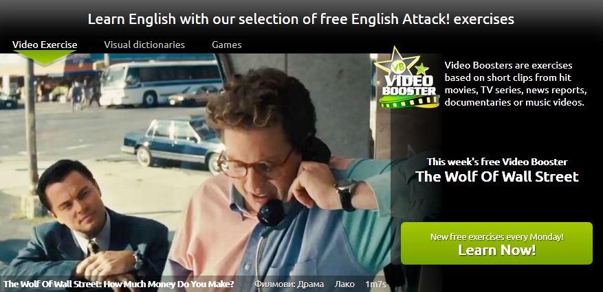 Ucenje engleskog kroz filmove, Verbalisti
