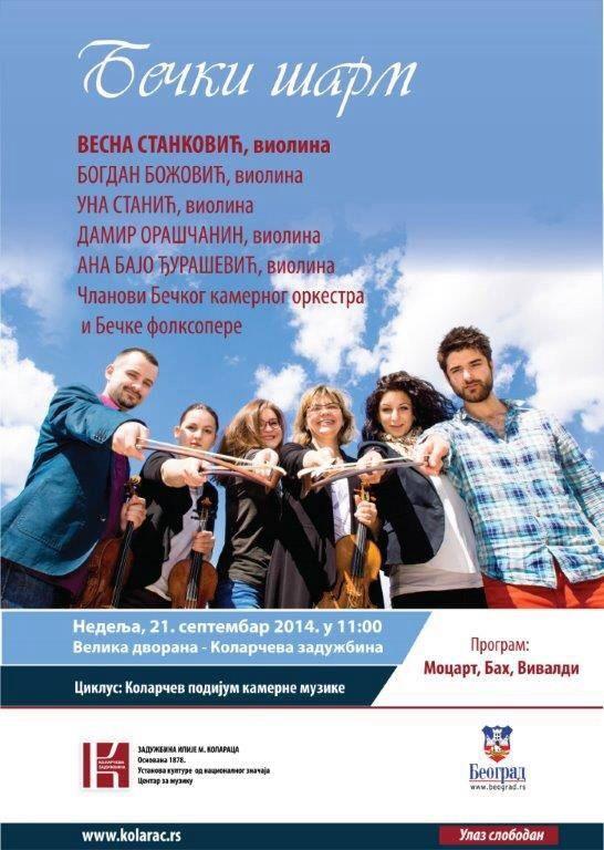 Bečki šarm mladih violinista Srbije i Vesne Stanković