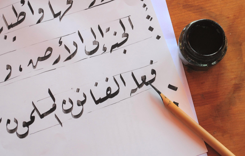 Arapski jezik, Verbalisti