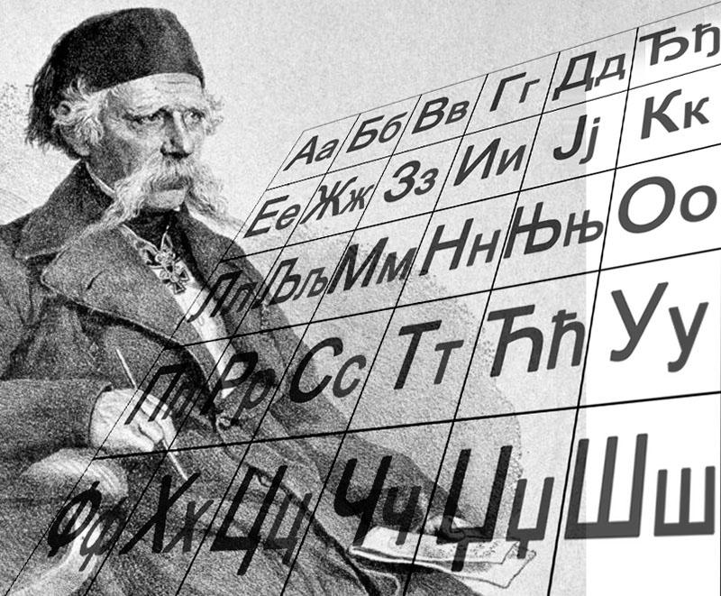 Srpski jezik u Makedoniji