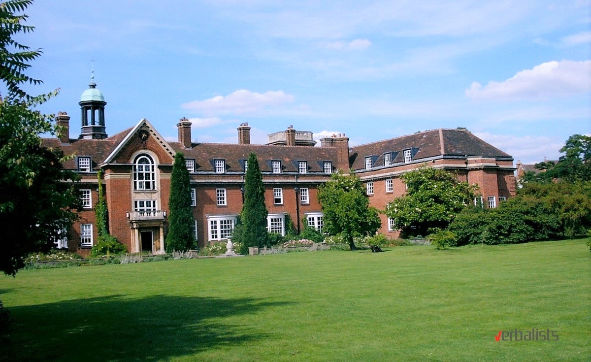 Koledz St Hugh's pripada University of Oxford, Verbalisti